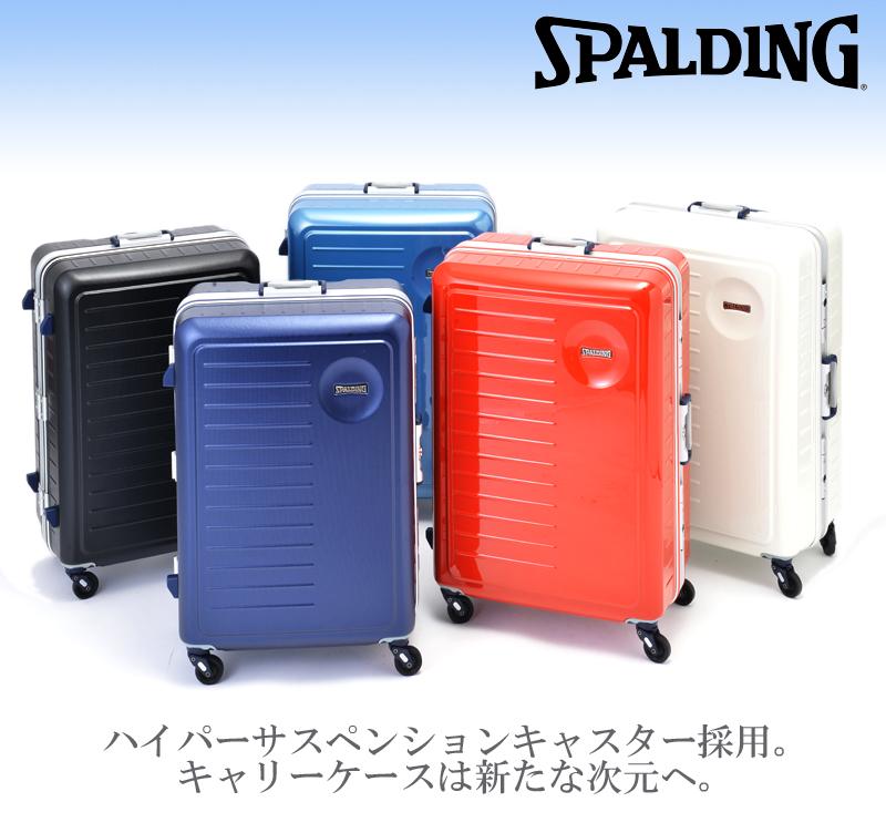 357e29cff9 ロジェール SPALDING スポルディング ハードキャリー SP-0700-64 75L 無料預入可能 サブシェルロック  ハイパーサスペンションキャスター スーツケース (おしゃれ ...