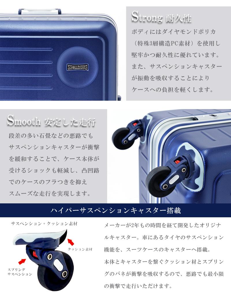 93a661cf9a 伝統のスポーツブランド「SPALDING(スポルディング)」から☆業界初!キャスターにサスペンションを搭載したハイテクキャリーが登場!